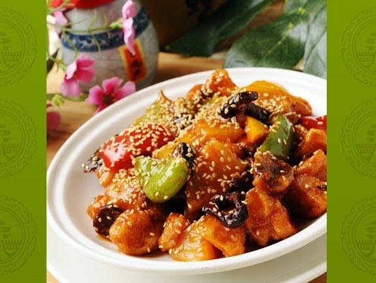 京兆尹素食