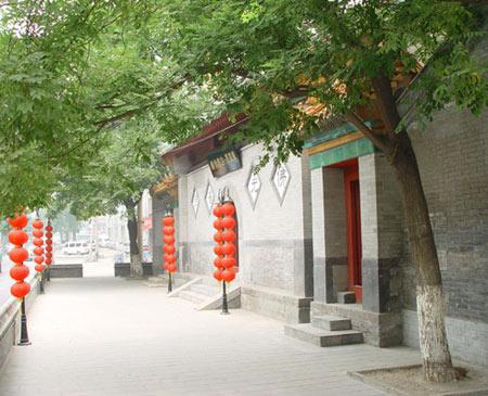 探幽京城三圣庵:菩提树下品素食