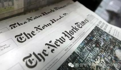 """《纽约时报》:""""假""""肉革命!植物饮食是未来"""